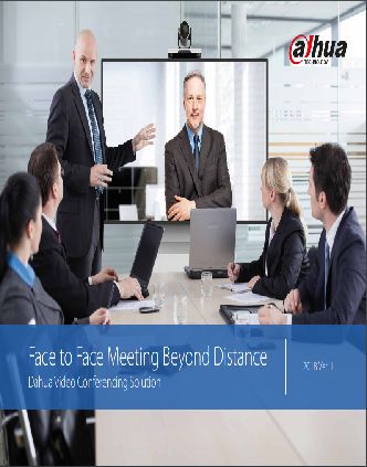 DAHUA Video Conference