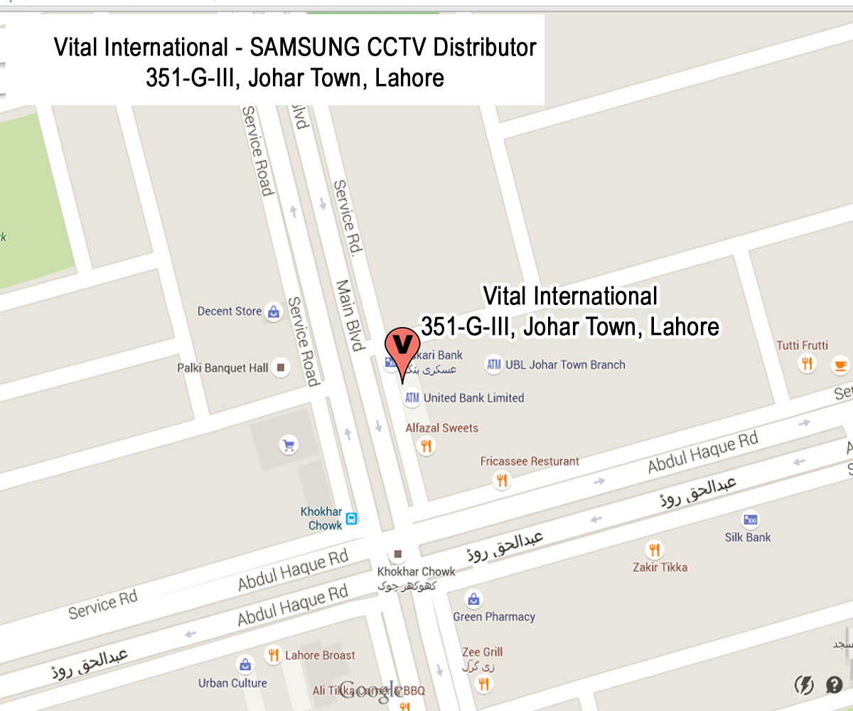Vital International-SAMSUNG-CCTV-Distributor
